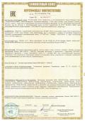 Certificato Russia
